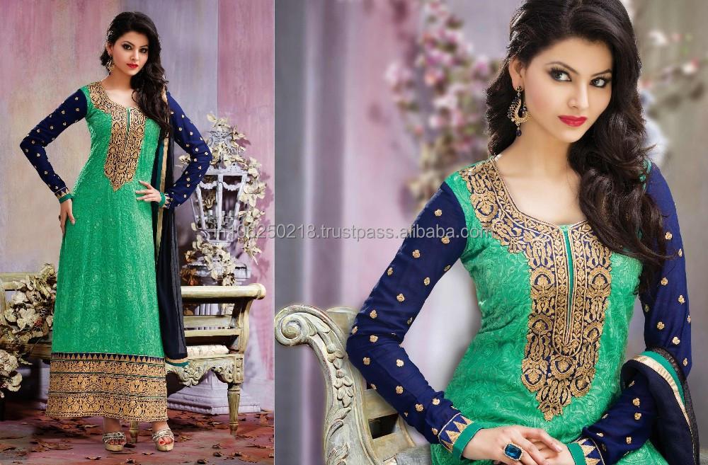 Indian New Designer Salwar Kameez Heavy Long Pakistani Salwar ...