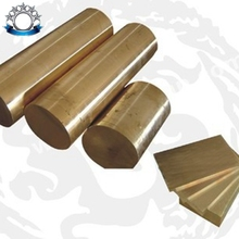 large diameter brass rod 80mm~500mm round brass bar