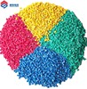 PVC Compound Granules, Plastic Granules Price Per Kg For Power Cable And Wire