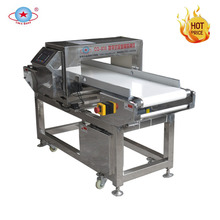 High quality economic metal detector for food industry