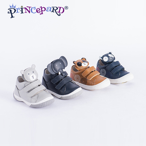 Children Shoes Manufacturer Wholesale Shoe Manufacturer Suppliers
