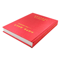 Premium Chinese Book Hardcover Book Printing Factory Direct Sale