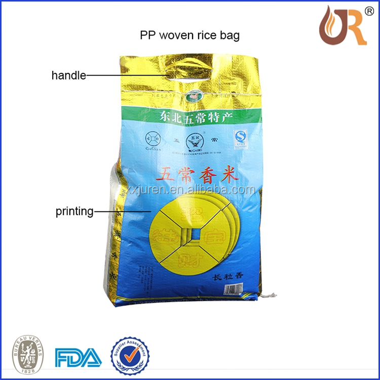 50kg thailand rice bags/jute bag for rice/recycled rice bags