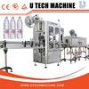2016 New Design Automatic Sleeve Labeling Machine for Plastic Bottle