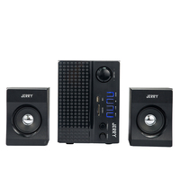 2017 jerry digital active amplifier module speaker box 2.1 inch home theater system