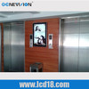 42 inch Vertical type adjustable Dual LCD Monitor advertising display