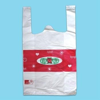 Custom Design Printed T-shirt Plastic Shopping Bags - Buy Printed ...