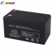 EPS /ups rechargeable batteries lead acid battery 12v 7.2ah