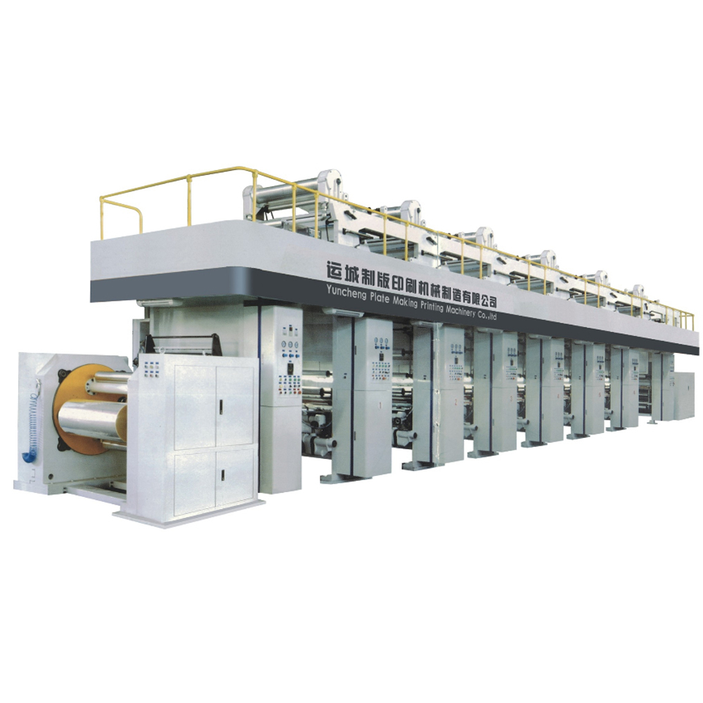 Computerized 6 Colour Plastic Roll Film Label Printing Machine