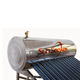 OEM service hard fast heat 150l solar water heater pressurized