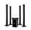 /product-detail/home-theater-system-5-1-factory-wholesale-5-1-wireless-speakers-surround-home-theater-with-usb-sd-remote-60636133951.html
