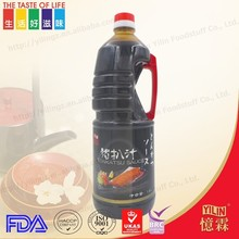 1.8L ponzu sauce plastic bottle pork sauce for home kitchen cooking made in china