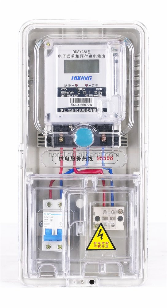 ABS transparent cover electric meter box
