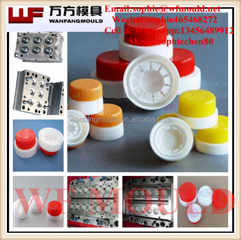 Factory price high quality plastic injection Oil bottle cap mould/OEM Oil cap mold for 5 liter bottle