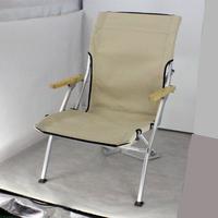garden furniture outdoor durable aluminum portable folding relax chair