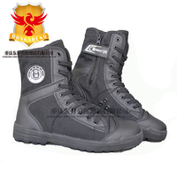 Buy Cheap Military Boot Tactical Boots for in China on Alibaba.com