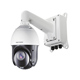Original Hikvision CCTV 4MP Turbo PTZ Dome IP network 100M IR 25x Mini Camera DS-2DE4425IW-DE