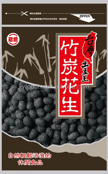 Good with brands dry white wine and sweet white wine brands, Charcoal Flavored Snack