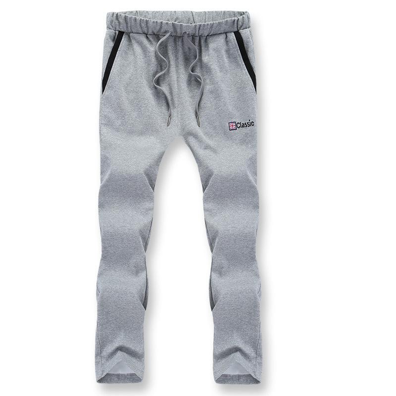 Compra pantalones de jogging online al por mayor de China