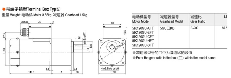 Vem Motor Wiring Diagram : V w ac gear motor speed control for sex