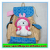 Beautiful hot sell children's bag school backpack with animal toy