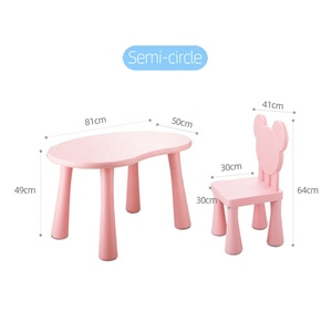 Modern and simple design preschool classroom furniture kids table and chair