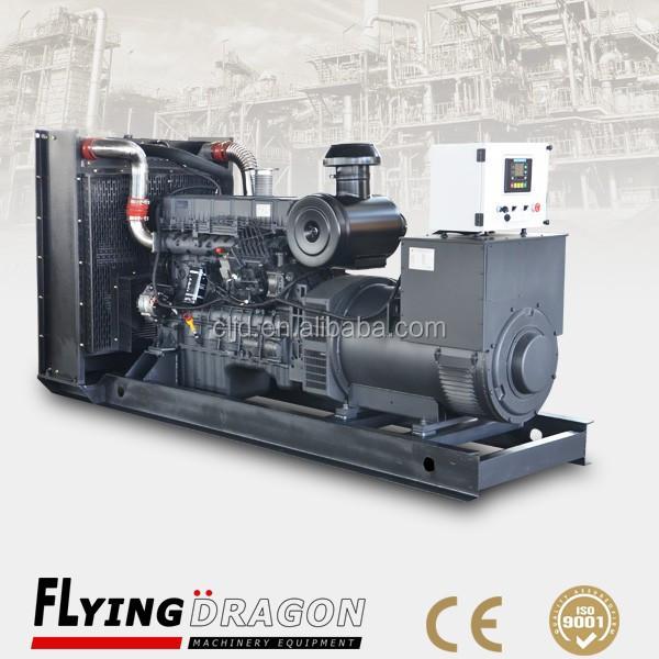 300kw generador diesel generador generador precio de - Precio de generadores ...