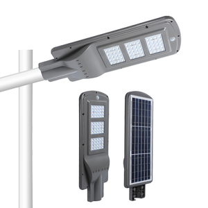 New product 20 w 40 w 60 w IP65 outdoor integrated motion sensor all in one solar led street light price