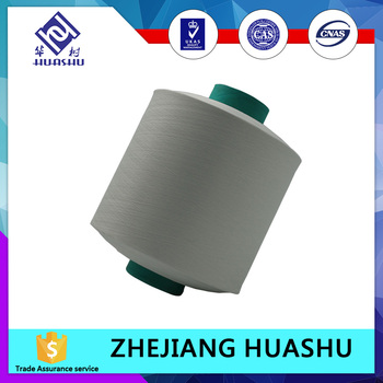 Best quality 2030/24F air nylon covered spandex yarn for socks