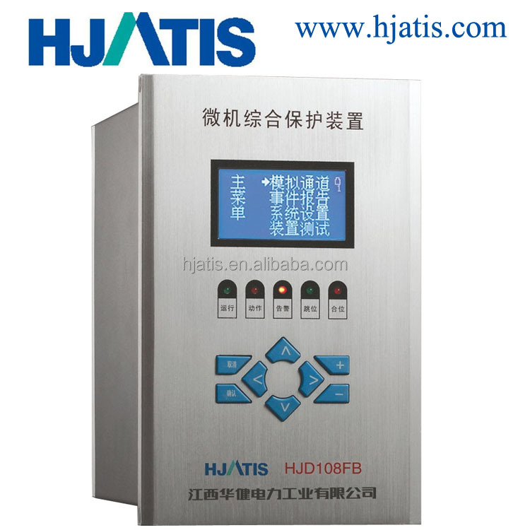HJD108FB electric generator backup protection device