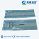 Disposable Sterilization gusseted paper-film pouch for dental product