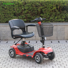 Excellent Quality Lightweight Four Wheel Electric Mobility Scooter With Shock Electric Scooter With CE Certification