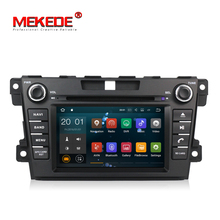 Mekede HD1024 * 600 Capaciti <span class=keywords><strong>Cortex</strong></span> <span class=keywords><strong>A9</strong></span> Quad core <span class=keywords><strong>Android</strong></span> 7.1 car dvd player per Mazda CX7 Con Radio TV Digitale WiFi BT GPS