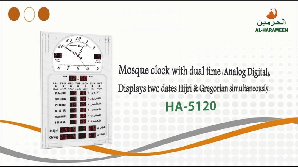 d9221500b المسجد وقت الصلاة الرقمية أذان المنبه ساعة الحائط-ساعات جدران-معرف ...