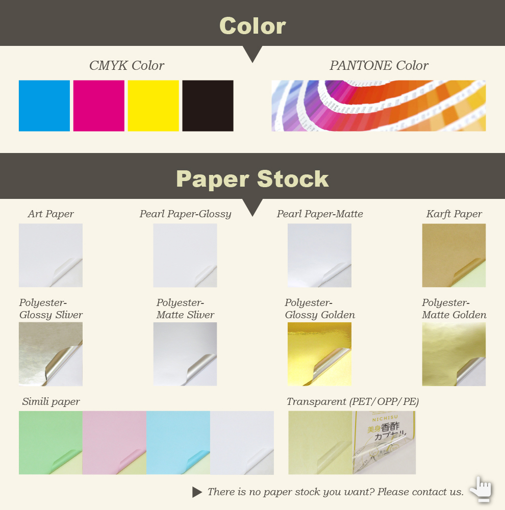 color&paper stock