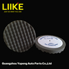 Car care and car cleaning polishing pad