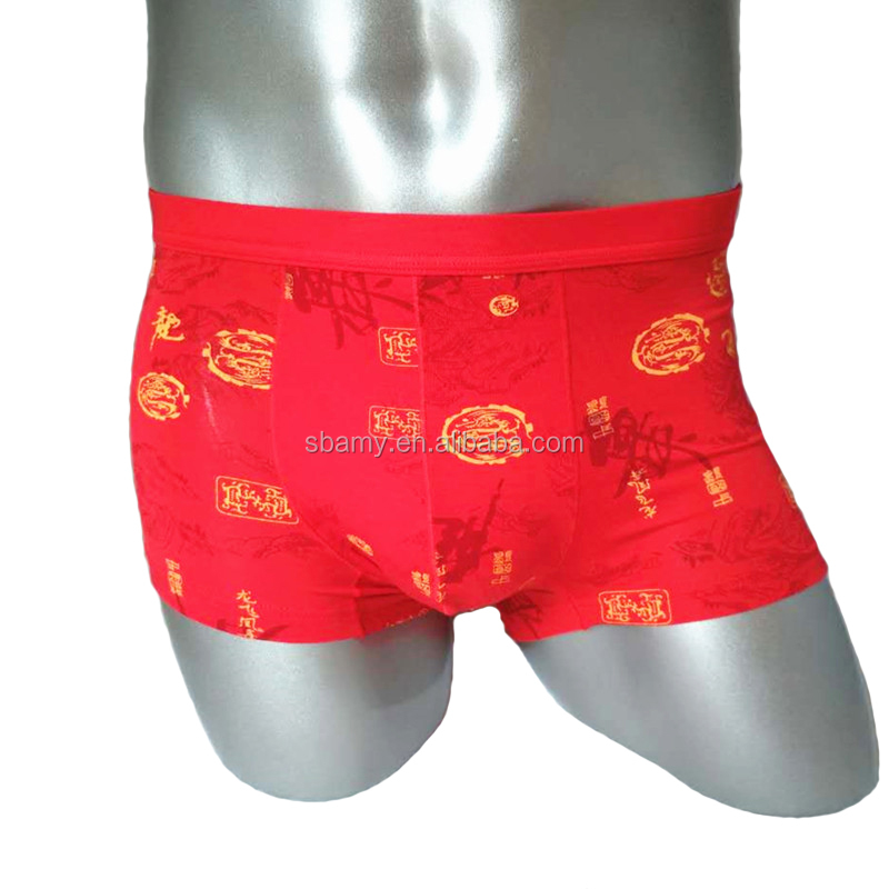 sbamy high quality red color men's boxer wholesale bamboo underwear