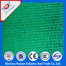 dust protection plastic net /china agricultural net /green sun shade net