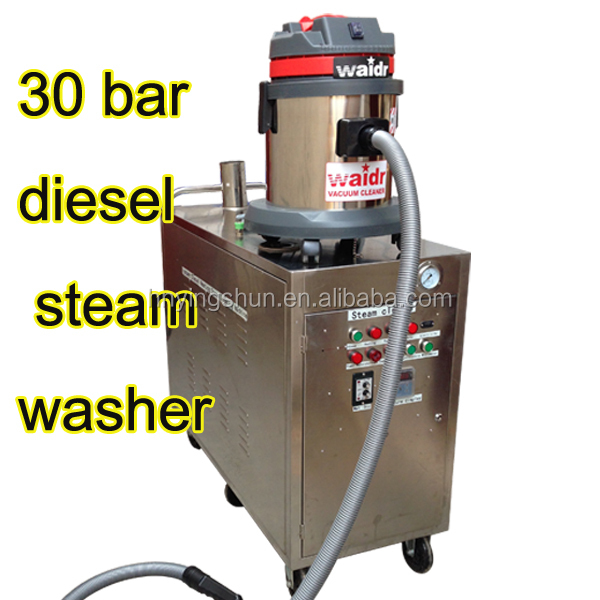 CE no boiler 30 bar 2 guns diesel vapor steam car washer/mobile vapor v steam