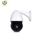Outdoor security 1080p ip 20x optical sony 30x zoom ptz ip camera