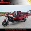 wholesale motorcycles/3 wheel petrol trike motor/adult pedal car