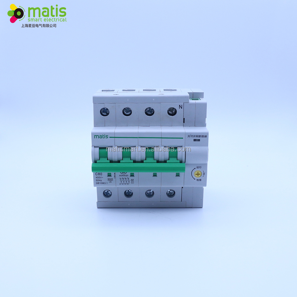 Overvoltage Protection Mcb Relays Buy Over Voltage Relay Used In Circuit Breaker Breakerover Mcbover Under Product On