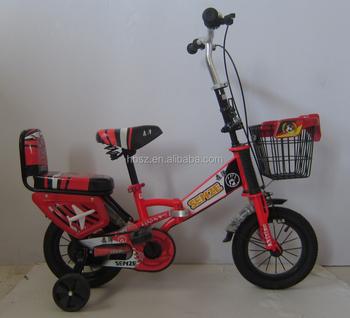 Kids Bike Kids 4 Wheel Bike