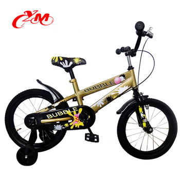 Wholesale 16 Inch Children Bicycle For Baby 8 Years Old Popular