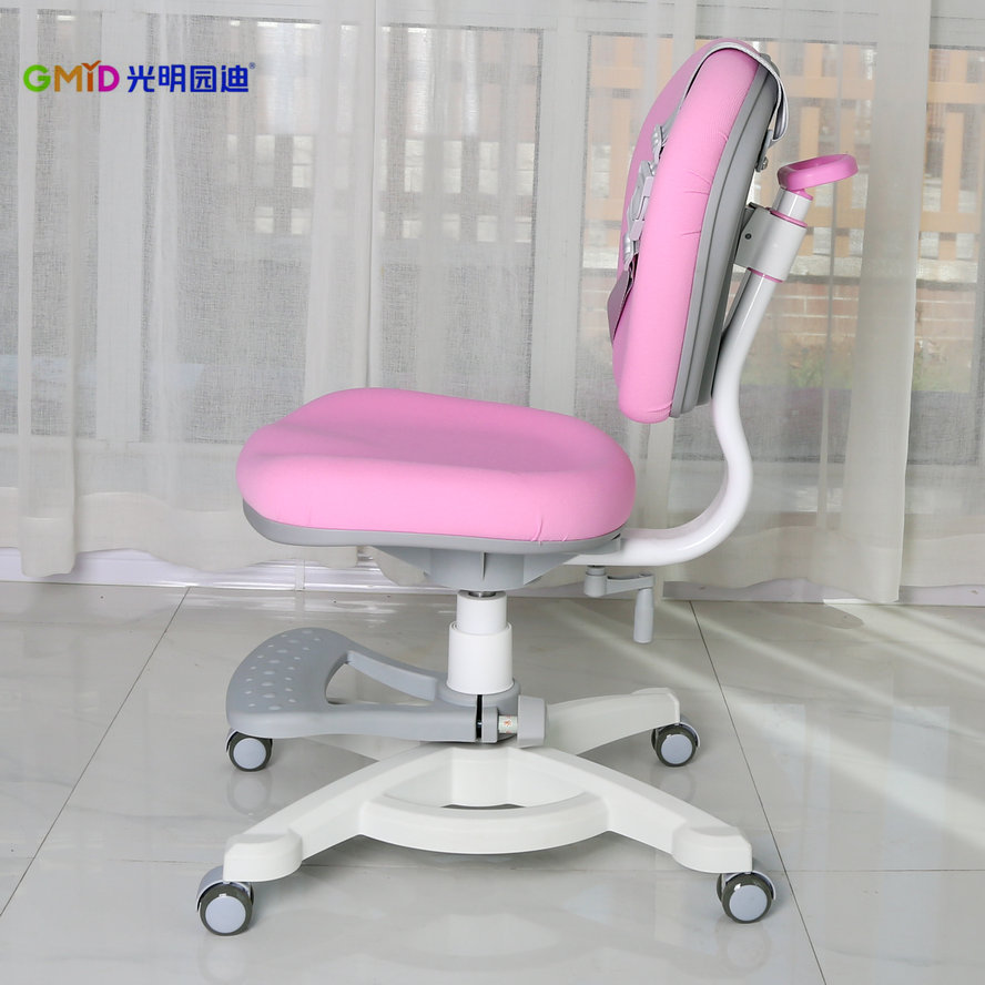 GMYD Ergonomic Study Chair for Children Adjustable Chair for Student