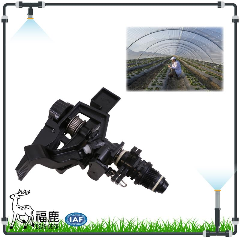Good irrigation sprinkler gun with low price