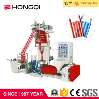 two Color HDPE film blowing machine