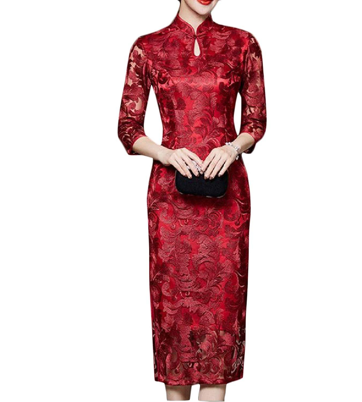 GodeyesWomen Godeyes Womens Cut Out Banquet Ladies Lace Retro Chinese Dress Cheongsam