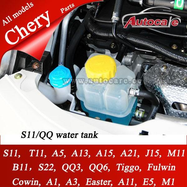 Air Tangki Untuk Chery Qq Bagian Bagian Mesin Buy Chery Qq Chery Qq Mesin Chery Qq Bagian Bagian Mesin Product On Alibaba Com