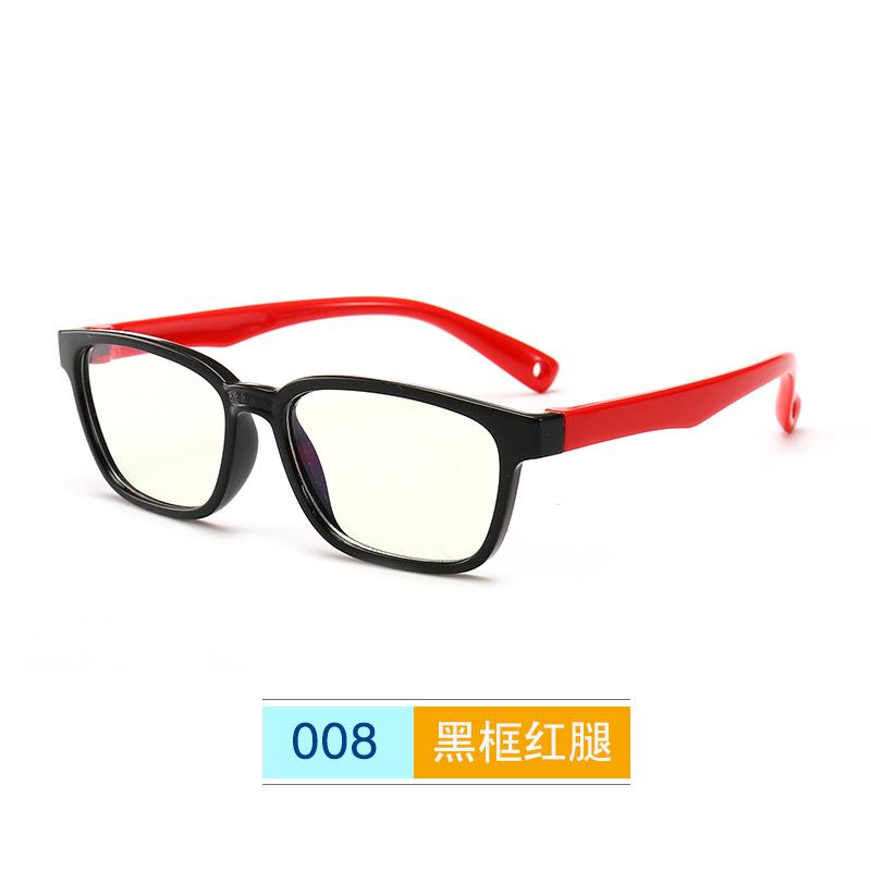 7f5bc7209d031 China children glasses wholesale 🇨🇳 - Alibaba
